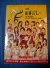 2006cimg0120_1