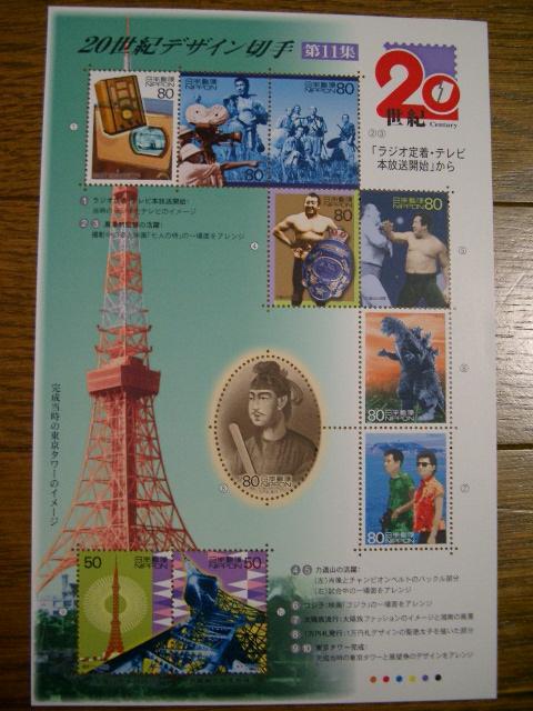 2011cimg0243