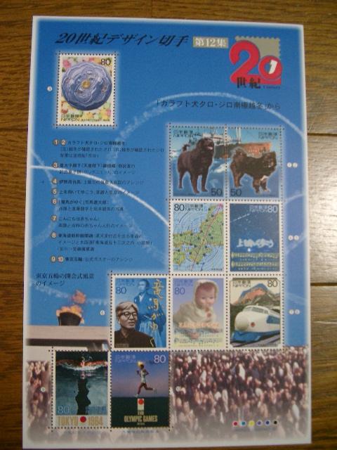 2012cimg0244